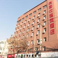 Thank Inn Chain Hotel gansu lanzhou xigu district heshui road, hotel near Lanzhou Zhongchuan International Airport - LHW, Lanzhou