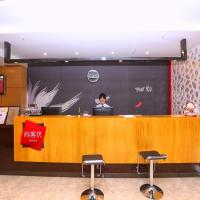 Thank Inn Chain Hotel hubei tianmen city renxin international plaza