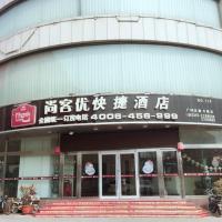 Thank Inn Chain Hotel Heibei langfang guangyang district langwan road