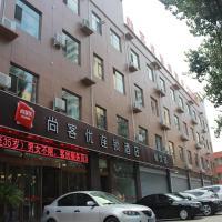 Thank Inn Chain Hotel hebei handan yongnian district development road
