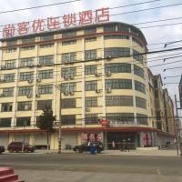 Thank Inn Chain Hotel jiangsu lianyungang donghai county tuofeng town baitabu airport