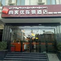 Thank Inn Chain Hotel tibet lhasa budala palace east, hotel in Lhasa