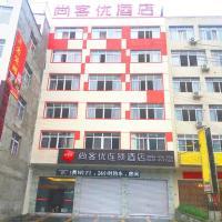 Thank Inn Chain Hotel sichuan ganzi luding county kangba bridge, hotel in Luqiao