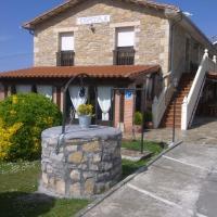 Hospedaje Vega, hotel in Santillana del Mar