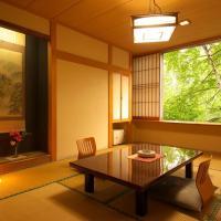 Kusatsu Skyland Hotel / Vacation STAY 69574, hotel in Kusatsu