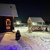 База отдыха Зубово