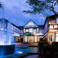 Kumamoto Hotel Christmas Forest Garden (Love Hotel), hotel in Shimo-koga