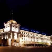 Belgorod Hotel, hotel in Belgorod