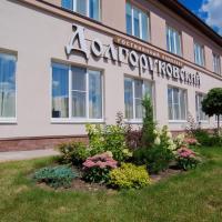Hotel complex Dolgorukovsky