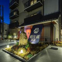 Hotel Imari Aioibashi Bettei, hótel í Imari