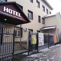 Sluzhebnaya Gostinitsa, отель в Великих Луках