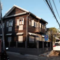 บ้านเสงี่ยม-มณี Baan Sa ngiam-Manee
