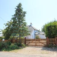 Grange Farm Cottage, Spalding
