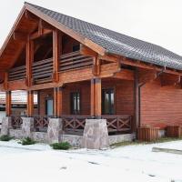 Chalet in Alpine Valley, hotel in Kurovo