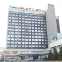 ООО Туристская гостиница Курск