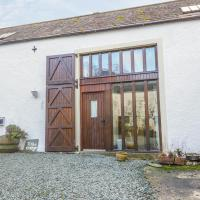 Tithe Cottage, Cockermouth