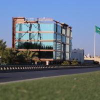 Brand Al Qassim Hotel, hotel em Buraydah