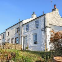 Howgill Cottage