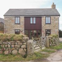 The Honeypot Cottage
