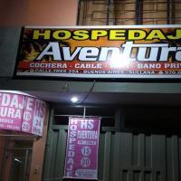 Hospedaje Aventura, hotel in Sullana