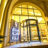 Jeddah Oasis Hotel, hotel em Jeddah