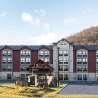 Microtel Inn & Suites by Wyndham Mont Tremblant, hôtel à Mont-Tremblant