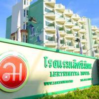 Lertnimit Hotel โรงแรมในชัยภูมิ