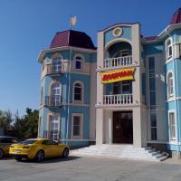 Парк Отель Добриан