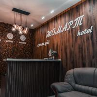 ЖОМАРТ, отель в Актобе