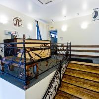 Отель «Полина», отель в Саратове