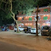 Bagan Comfort Hotel