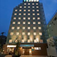 相鉄フレッサイン鎌倉大船駅笠間口、鎌倉市のホテル