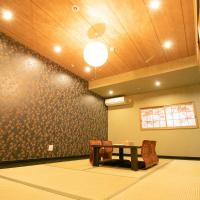 Sakuragawa no Nakatsu House near Umeda/Osaka station