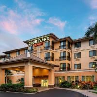 Courtyard by Marriott Maui Kahului Airport, Hotel in Kahului