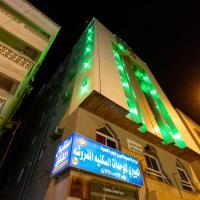 Al Eairy Apartments- Madinah 5, hotel em Medina