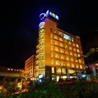 水悅休閒會館,仁愛鄉的飯店