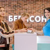 Лоукост-отель Берисон Камала