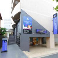 HOTEL MYSTAYS Asakusa, отель в Токио