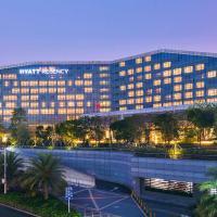 Hyatt Regency Shenzhen Airport, hotel near Shenzhen Bao'an International Airport - SZX, Bao'an
