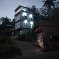 Vimal guest home