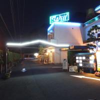 WILL Hotel (Adult Only)