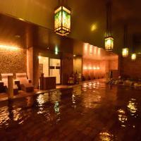 ドーミーインPREMIUM小樽、小樽市のホテル