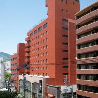 Smile Hotel Sasebo