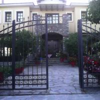 Guesthouse Papazisi, hotel in Grevena