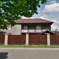 Гостевой дом Юлия