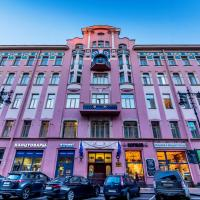Akyan St.Petersburg