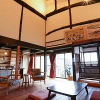 Guesthouse Izame Ann
