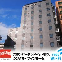Hotel Livemax Nagoya Kanayama