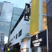 ST Signature Bugis Beach (SG Clean, Staycation Approved)