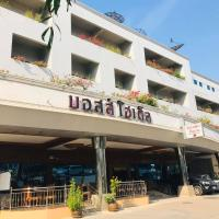 Bosshotel, hotel in Ban Talat Rangsit